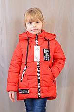 Красивая модная детская весенне-осенняя куртка на девочку, р.122,128,134,140., фото 3