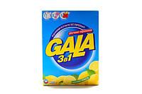 Стиральный порошок Gala 3в1 Лимонная свежесть  400 г для ручной стирки
