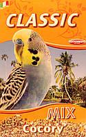 Корм для волнистых попугаев FIORY COCORY MIX (CLASSIC) 800 г