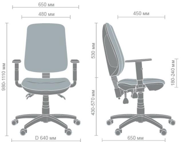 Кресло Регби MF Квадро-20 (размеры)