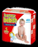 Подгузники HoneyBebish 5 размер - 40шт./уп..