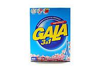 Стиральный порошок Gala 3в1 Французский аромат 400 г Автомат