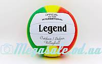 Мяч волейбольный Legend 5194: размер 5, PVC, фото 1