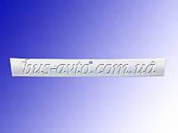 Бампер задний стеклопластик (ПАЗ рестайлинг - 32053-01, 4234-01)