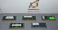 Оперативна память для ноутбука SoDIMM DDR2-533 1Gb PC4200