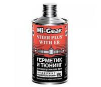 Hi-Gear Герметик и тюнинг для гидроусилителя руля с ER, 295мл