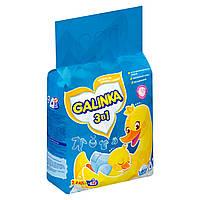 Стиральный  детский порошок Galinka 2,4 кг Автомат