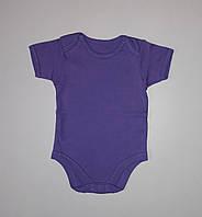 Боди-футболка детский фиолетовый Primark