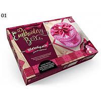 Набор креативного творчества Шкатулка Embroidery Box, в ассортименте, 8+