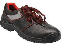 Спецвзуття черевики шкіряні робочі Piura Yato YT-80558 розмір 45