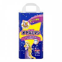Moony – трусики ночные L (9-14) кг, 30 шт. для девочки