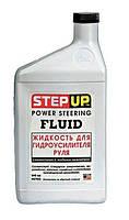 StepUp Жидкость для гидроусилителя руля, 946мл