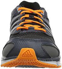 Кроссовки Adidas Questar Cushion 2, фото 2