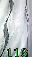 Тюль вуаль+лен черная нитка с серебром