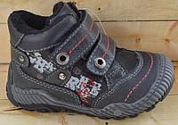 Детские демисезонные ботинки ТМ Ариал размеры 20-25