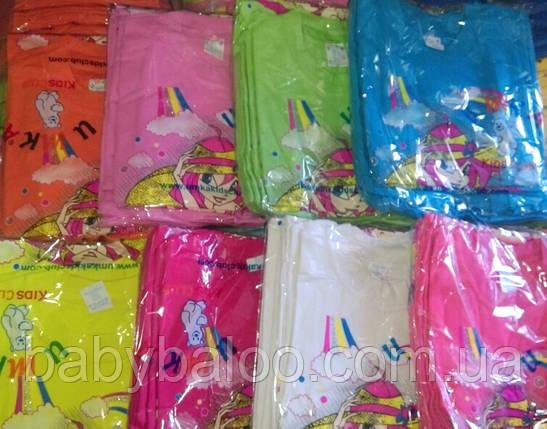 """Модная детская футболка """"Winx""""( от 3 до 7 лет) , фото 2"""