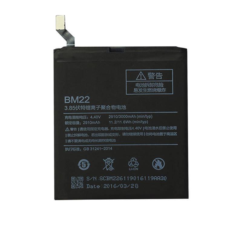 Аккумулятор Xiaomi Mi5 BM22, ОРИГИНАЛ