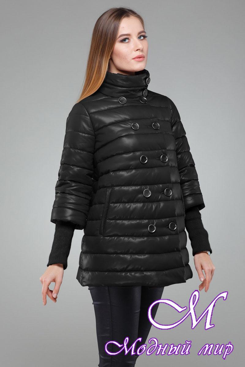 Женская черная демисезонная куртка-трапеция — купить в интернет ... bbc264c6ead