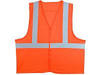 Сигнальний жилет помаранчевий XL MTX 895 109