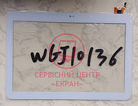Pipo M9 F-WGJ10136-V1 сенсор тачскрін білий