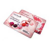Подарочный сертификат PRIZMA на сумму 1000 грн gift-card-1000