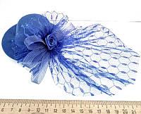Женская шляпка заколка с вуалью синяя