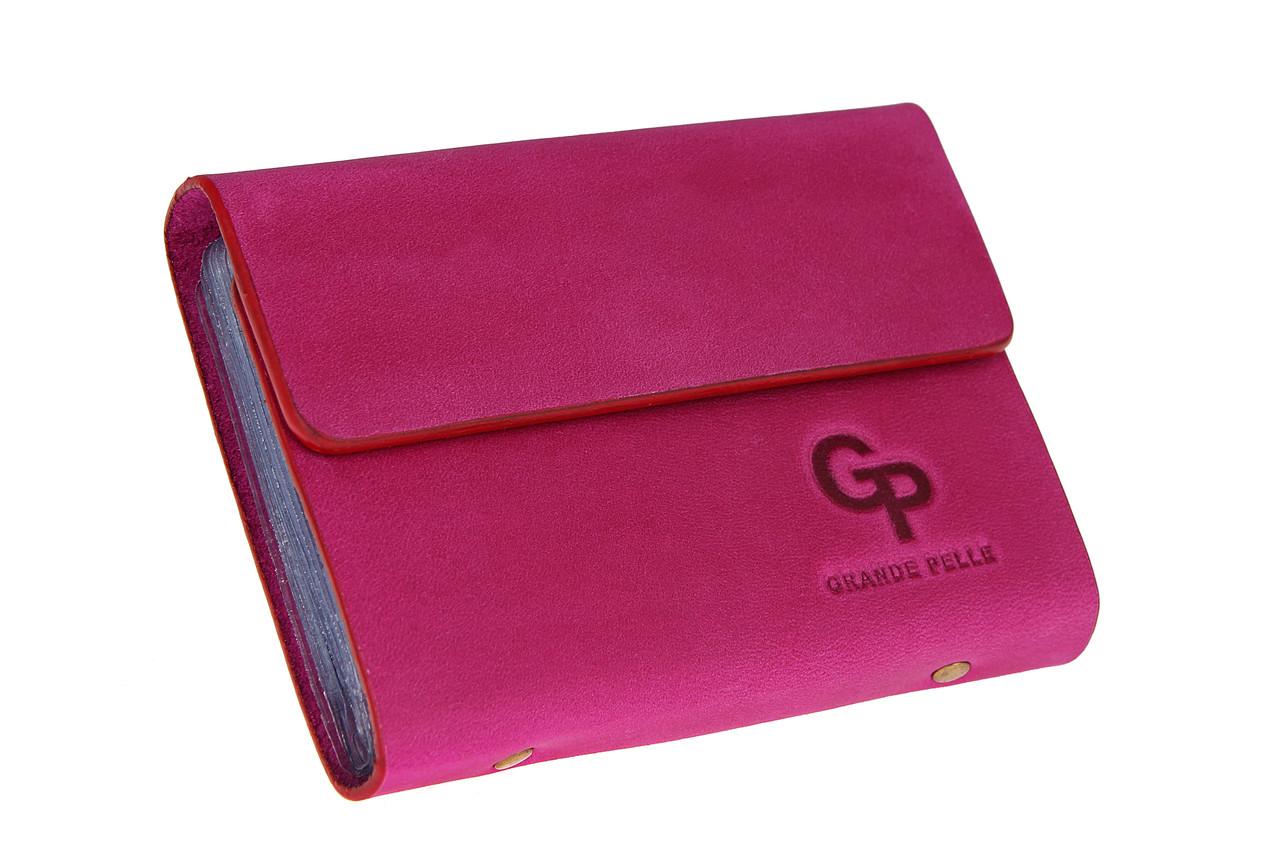 Визитница на 24 карты, , розовый