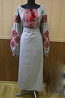 Жіноча вишиванка-плаття льняне довге