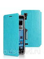 Чехол-книжка MOFI для смартфона Lenovo P780 (Blue)