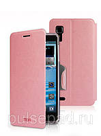 Чехол-книжка MOFI для смартфона Lenovo P780 (Pink)