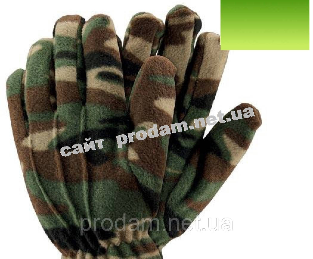 Робочие перчатки защитные утепленные
