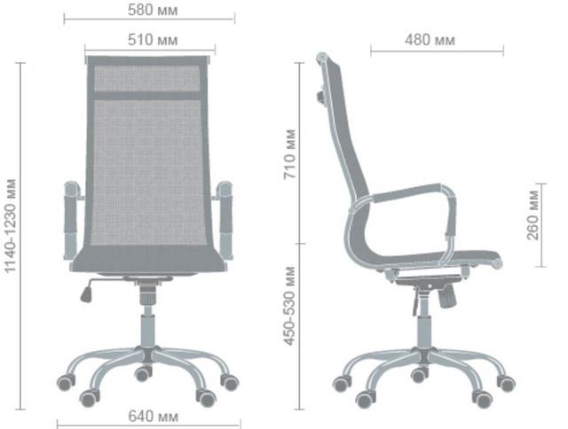 Кресло Slim Net HB (схема)