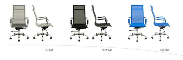Кресло Slim Net HB (ассортимент)