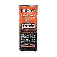 Hi-Gear Металлокерамический герметик для ремонта системы охлаждения, 325мл