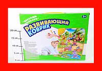 Коврик RoyalToys YQ 2969 Веселый зоопарк - музыкальная развивающая игрушка!Акция