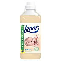 Кондиционер для белья Lenor Миндальное Масло для чувствительной кожи 2л