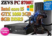Мега Игровой ПК ZEVS PC8700U Core i5 +GTX 1050 2GB +1TB + ИГРЫ!
