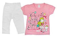 Турецкая детская одежда оптом.Комплект туника+лосины р.1,2,3 года.