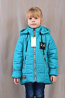Стеганная модная детская весенне-осенняя куртка на девочку, р.122,128,134,140.