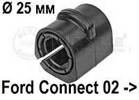 Втулка переднего стабилизатора Ford Connect 02 - >. Форд Транзит Коннект