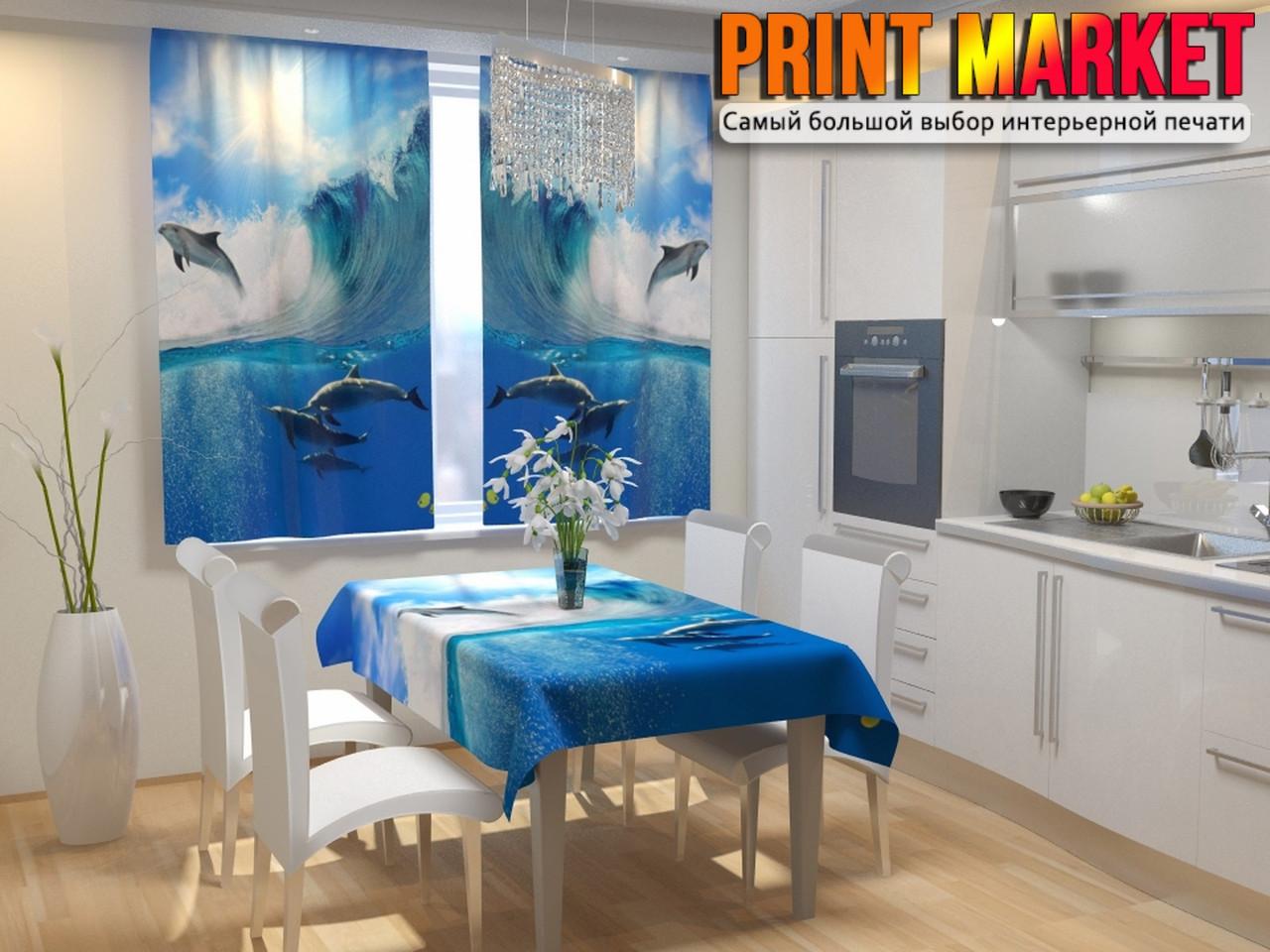 Фотошторы для кухни дельфины