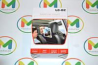 Автомобильный держатель для планшета L-02