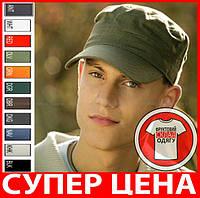 Военная КЕПКА  МИЛИТАРИ 100%хлопок  MB095