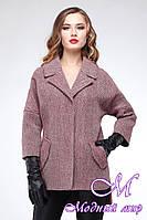 Женское демисезонное пальто оверсайз (р. 42-52) арт. Аглая 74f9aa9c3daef