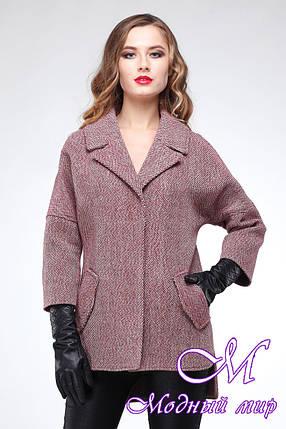 Женское демисезонное пальто оверсайз  (р. 42-52) арт. Аглая, фото 2