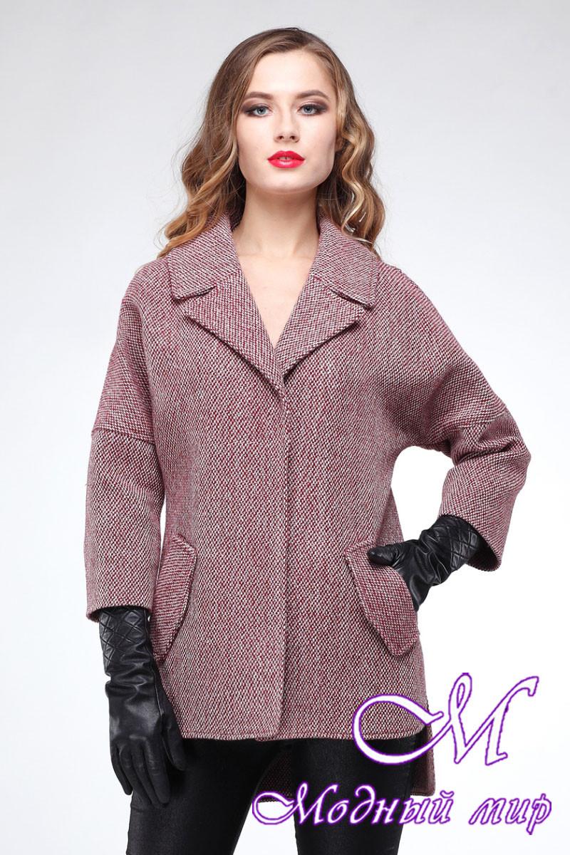 Женское демисезонное пальто оверсайз  (р. 42-52) арт. Аглая
