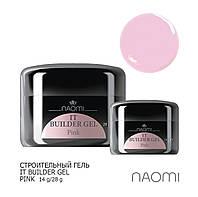 Строительный гель Naomi IT Builder Gel Pink 14 гр