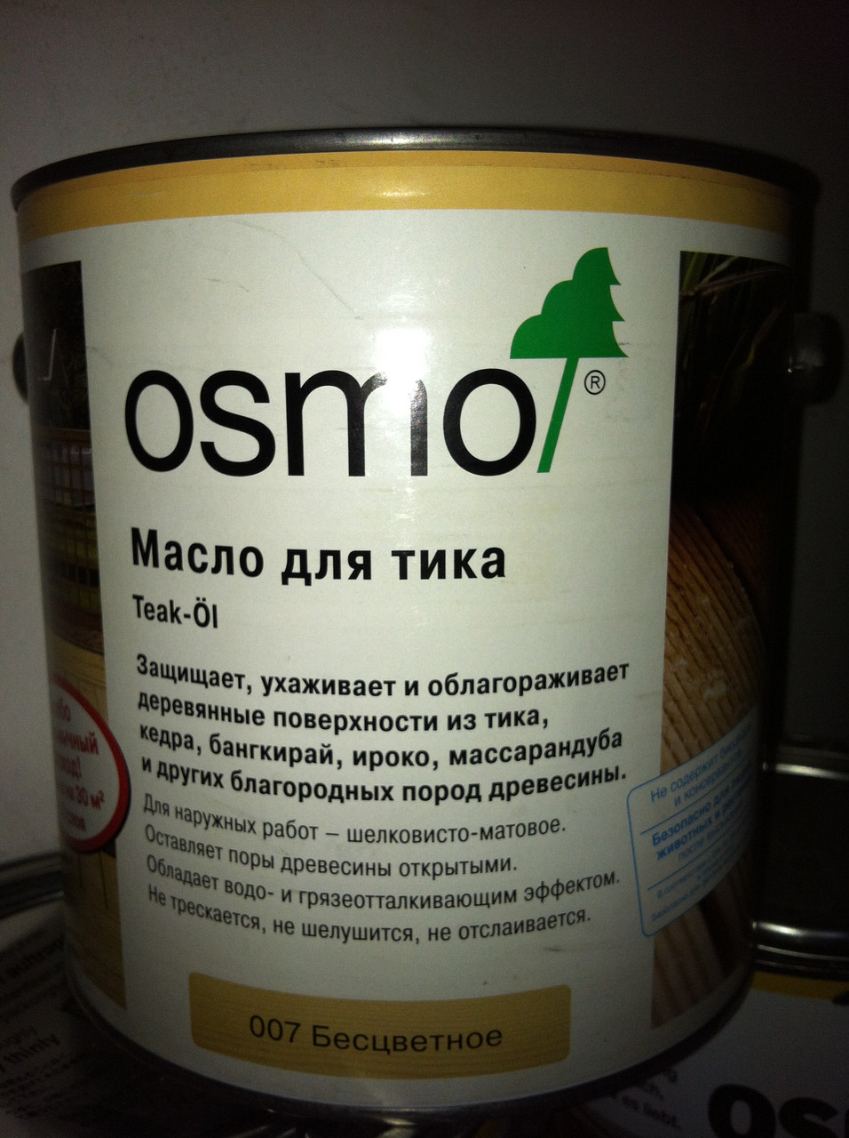 Масло-воск Осмо 2,5л 3136 Береза