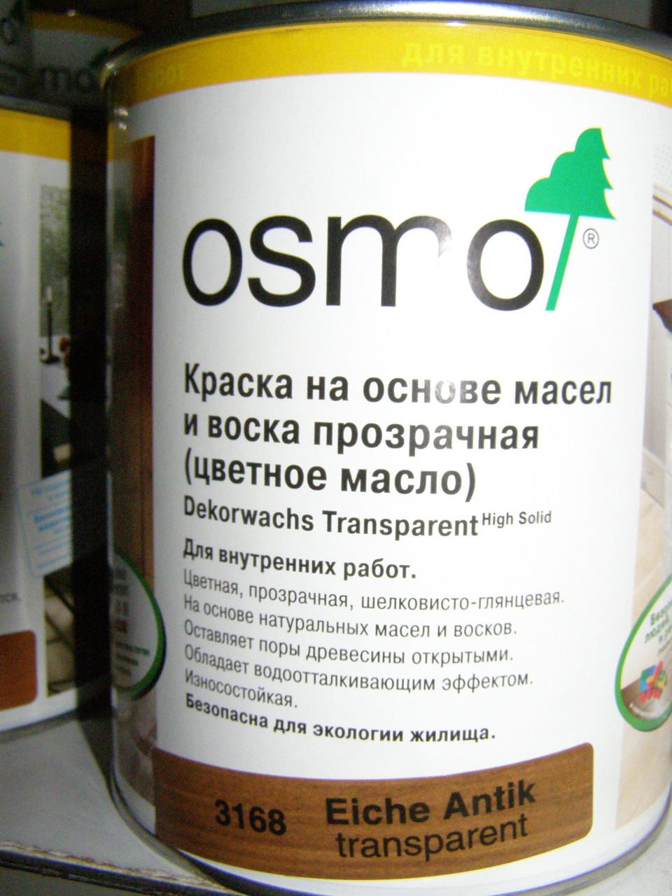 Купить масло  Осмо 0,75л 3136 Береза