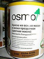 Купить масло  Осмо 0,75л 3136 Береза, фото 1